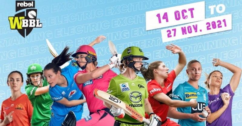 Women's BBL latest Schedule pdf download- WBBL 2021 Schedule Download PDF Free